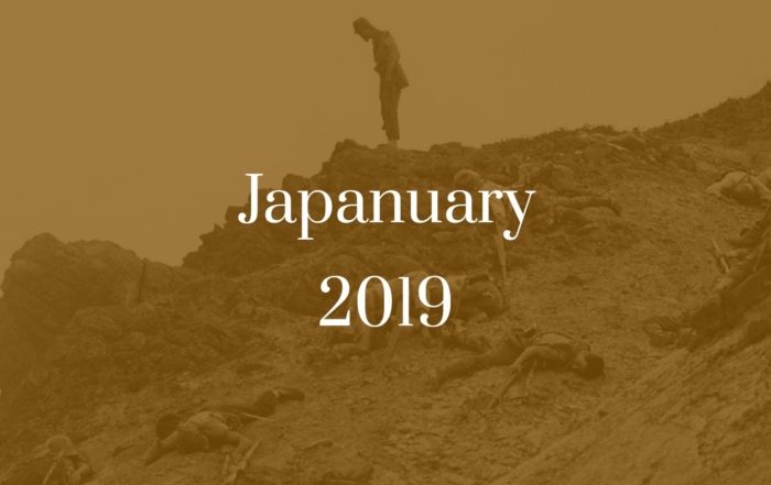 Symbolbild für den Japanuary 2019