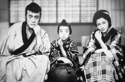 Filmszene aus Sazen Tange And The Pot Worth A Million Ryo