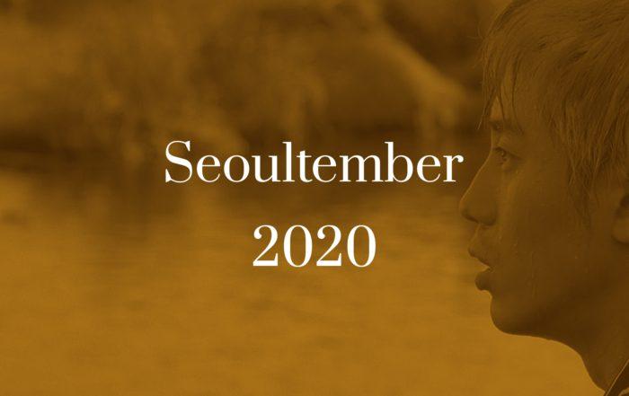 Titelbild von Seoultember 2020