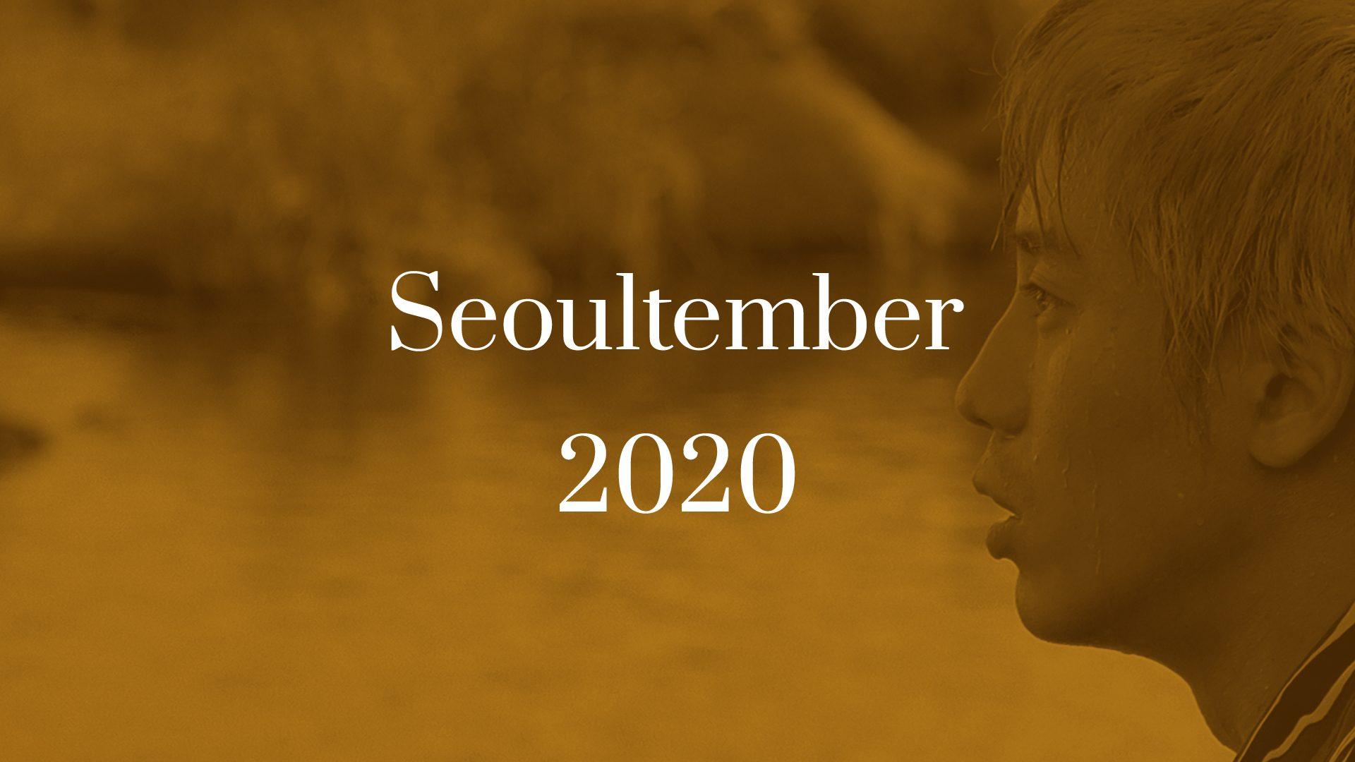 Titelbild zu Seoultember 2020