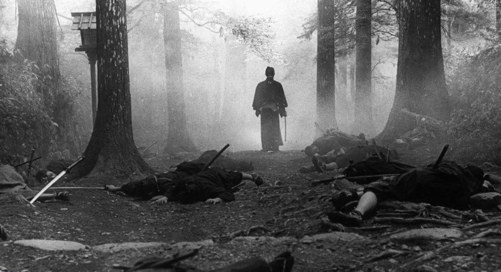 Filmszene aus Sword Of Doom